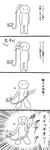 【講座】ゴーストバスターズごっこサムネイル