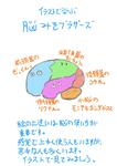 大脳小脳大事だよ講座サムネイル