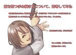銃を持つ手の描き方サムネイル