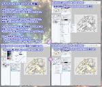 グラデーションマップの応用編サムネイル