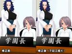 【3Dカスタム少女XP】TSOViewAOを用い...サムネイル