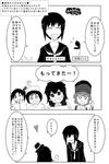 ウキウキ☆鎮守府秋刀魚祭りサムネイル