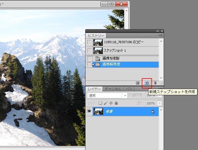 tutorial_web0001_01ブラシの使い方